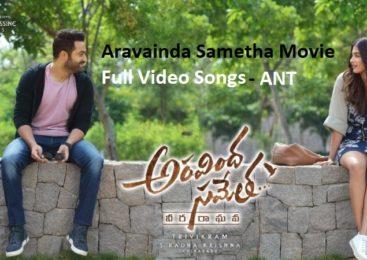 Aravinda Sametha Movie Full Video Songs | Jr NTR, Pooja Hegde