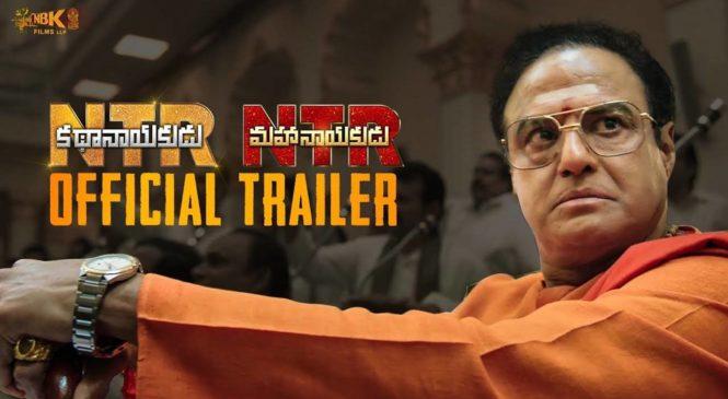 NTR Official Trailer Review | Nandamuri Bala Krishna, Krish