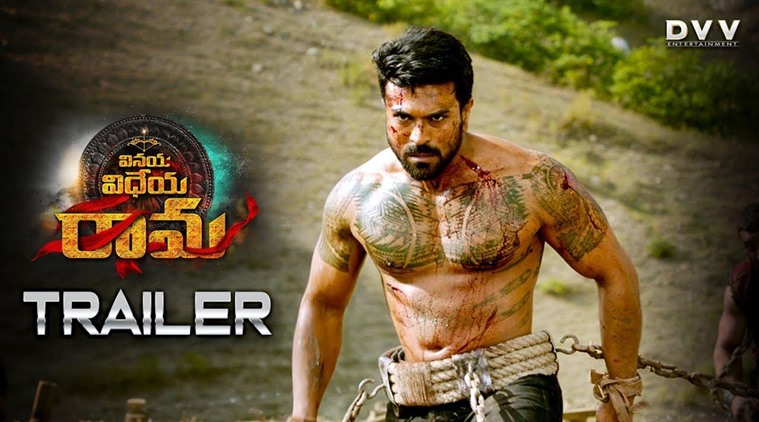 Ram Charan, Kiara Advani Vinaya Vidheya Rama Movie Trailer