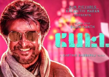 Petta Official Trailer | Super Star Rajinikanth