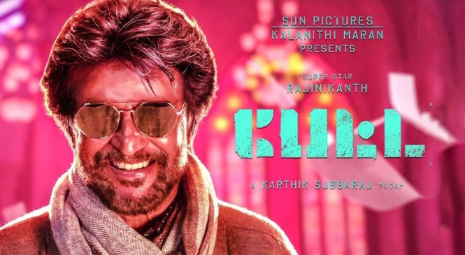 Petta Official Trailer | Super Star Rajinikanth