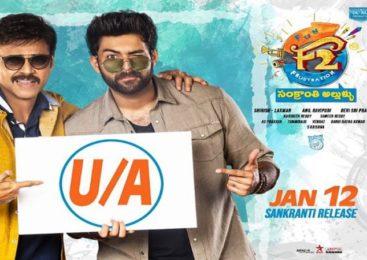 Venkatesh, Varun Tej F2 Trailer |Tamannah, Mehreen Pirzada