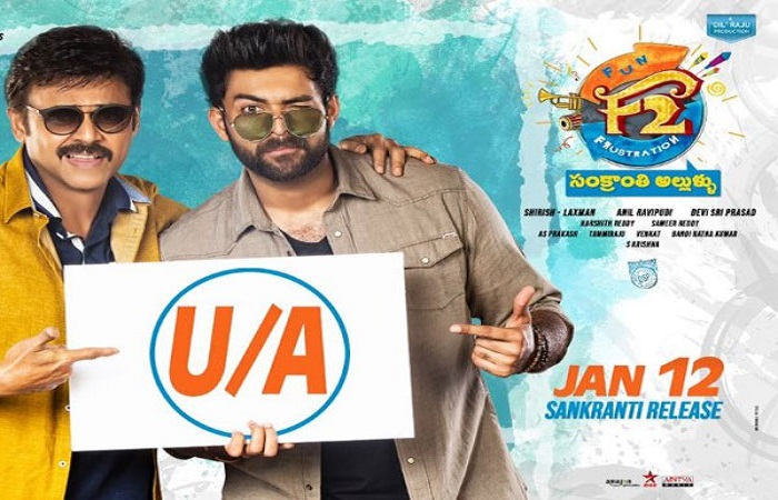 Venkatesh Varun Tej F2 Movie Trailer