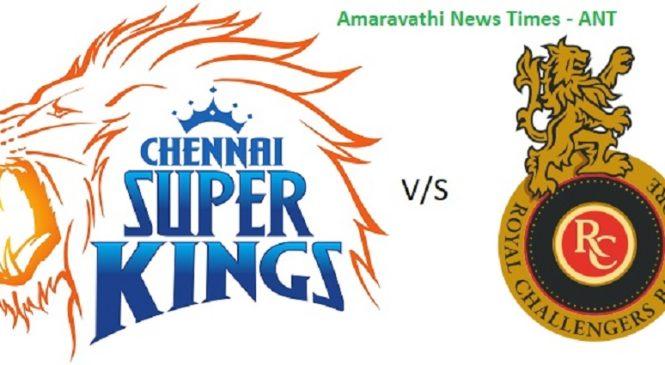Vivo IPL 2019|CSK VS RCB 1st Match|Cricket News Updates