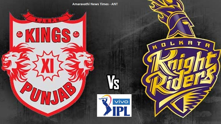 Vivo IPL 2019 KKR vs KXIP 6 Match Cricket News Updates