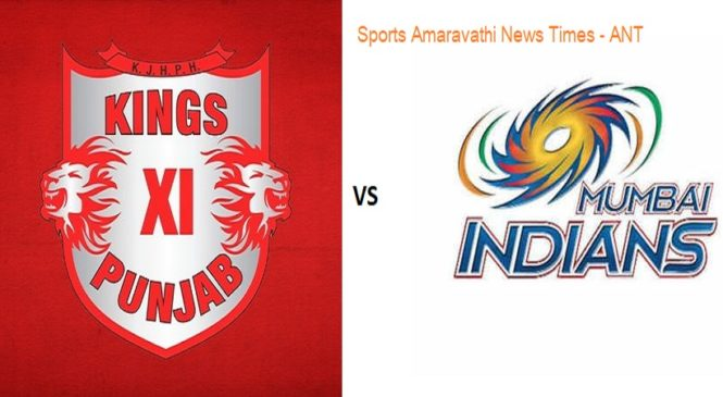 Vivo IPL 2019 KXIP vs MI 9th Match | Cricket News Updates