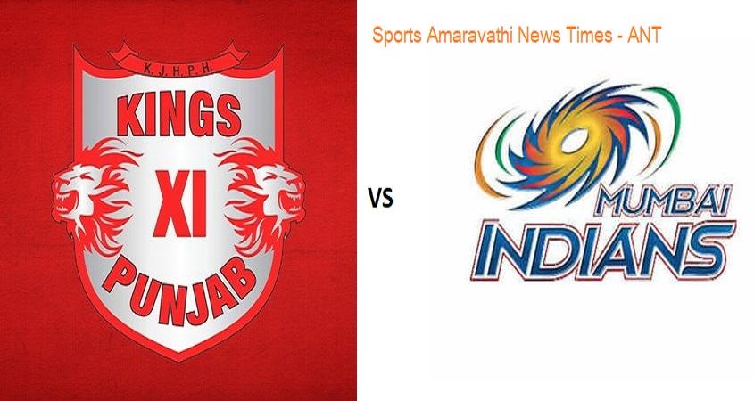 Vivo IPL 2019 KXIP vs MI 9th Match Cricket News Updates