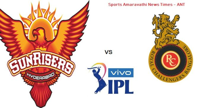 Vivo IPL 2019 SRH vs RCB 11th Match | Cricket News Updates