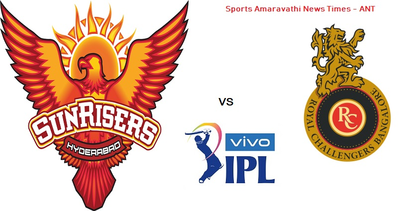 Vivo IPL 2019 SRH vs RCB 11th Match Cricket News Updates