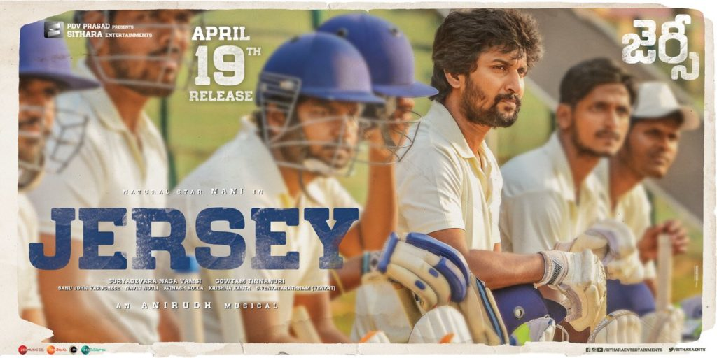 Jersey Review | Nani Jersey Movie