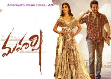 Everest Anchuna Lyrical Song | Maharshi  Movie, Mahesh Babu, Pooja Hegde
