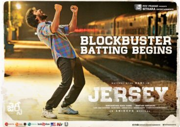 Nani Jersey Movie Review