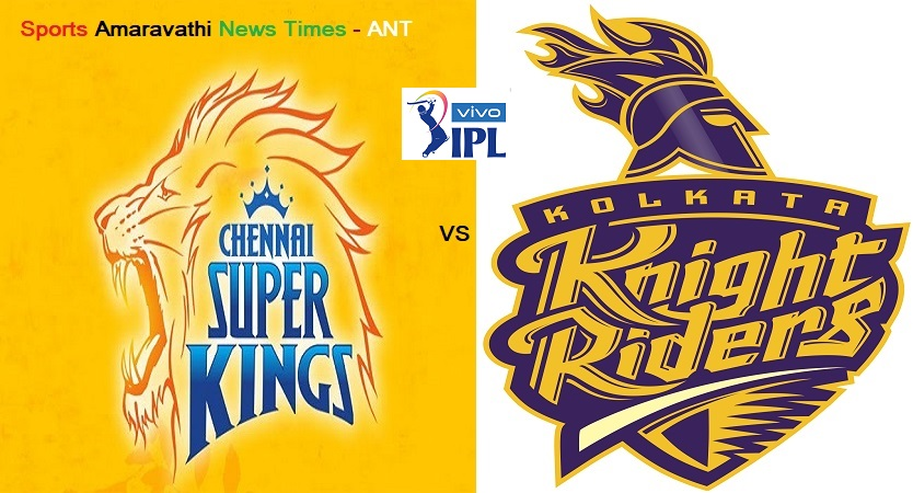 Vivo IPL 2019 CSK vs KKR 23rd Match Cricket News Updates