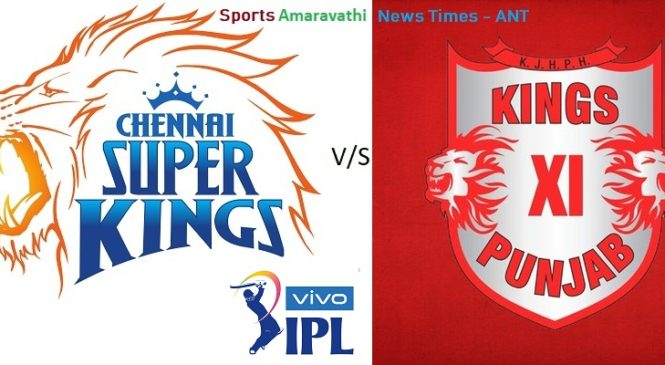 Vivo IPL 2019 CSK vs KXIP 18th Match | Cricket News Updates