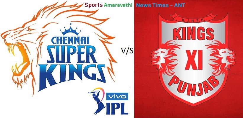 Vivo IPL 2019 CSK vs KXIP 18th Match Cricket News Updates