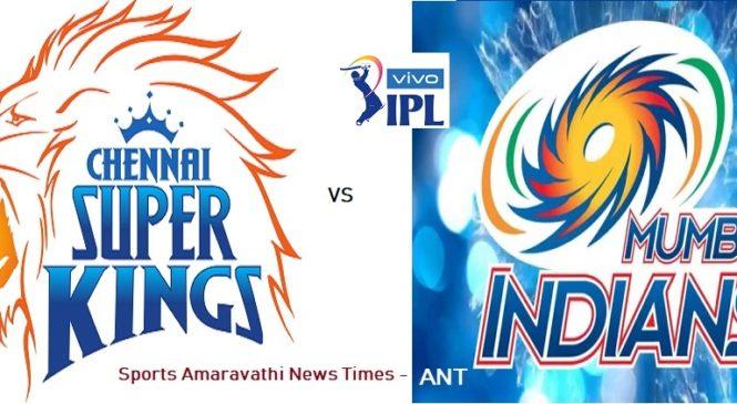 Vivo IPL 2019 CSK vs MI Match 44 | Cricket News Updates