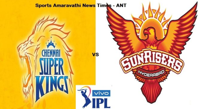 Vivo IPL 2019 CSK vs SRH Match 41 | Cricket News Updates