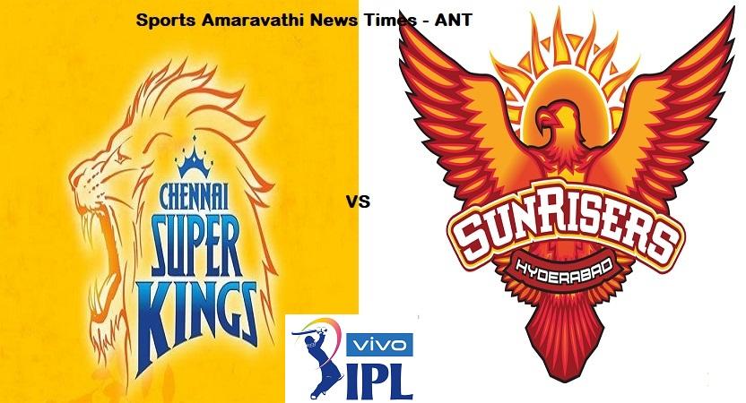 Vivo IPL 2019 CSK vs SRH Match 41 | Cricket News Updates