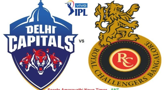 Vivo IPL 2019 DC vs RCB Match 46 | Cricket News Updates