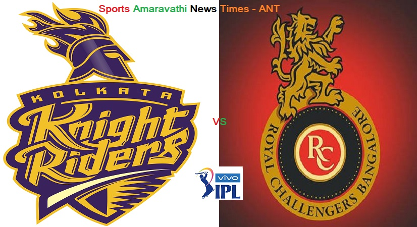 Vivo IPL 2019 KKR vs RCB Match 35 | Cricket News Updates