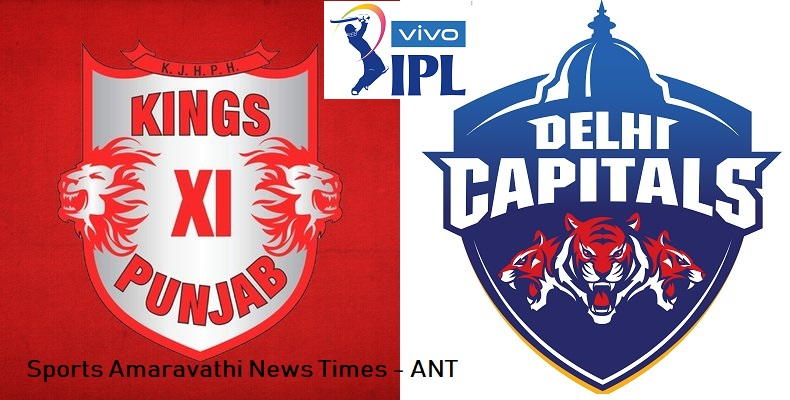 Vivo IPL 2019 KXIP vs DC 13th Match Cricket News Updates