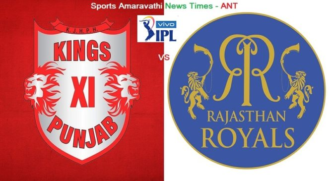 Vivo IPL 2019 KXIP vs RR 32nd Match | Cricket News Updates