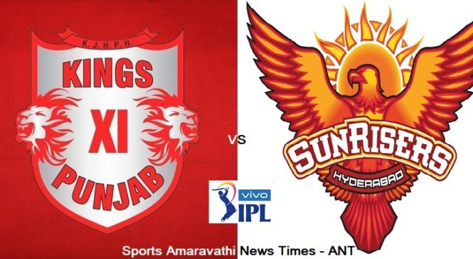 Vivo IPL 2019 KXIP vs SRH 22nd Match | Cricket News Updates