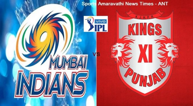 Vivo IPL 2019 MI vs KXIP 24th Match | Cricket News Updates