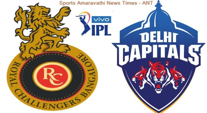 Vivo IPL 2019 RCB vs DC 20th Match | Cricket News Updates