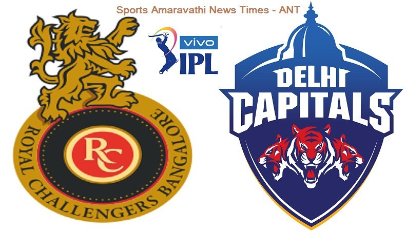 Vivo IPL 2019 RCB vs DC 20th Match Cricket News Updates