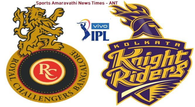 Vivo IPL 2019 RCB vs KKR 17th Match | Cricket News Updates