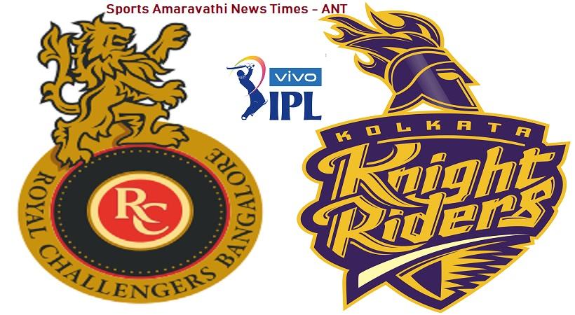 Vivo IPL 2019 RCB vs KKR 17th Match | Cricket News Updates