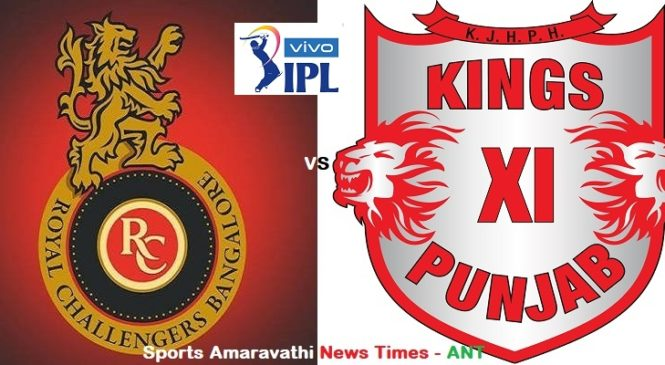 Vivo IPL 2019 RCB vs KXIP Match 42 | Cricket News Updates