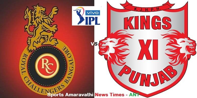 Vivo IPL 2019 RCB vs KXIP Match 42 | Cricket News Updates