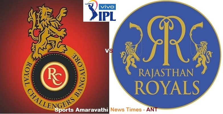Vivo IPL 2019 RCB vs RR Match 49 | Cricket News Updates
