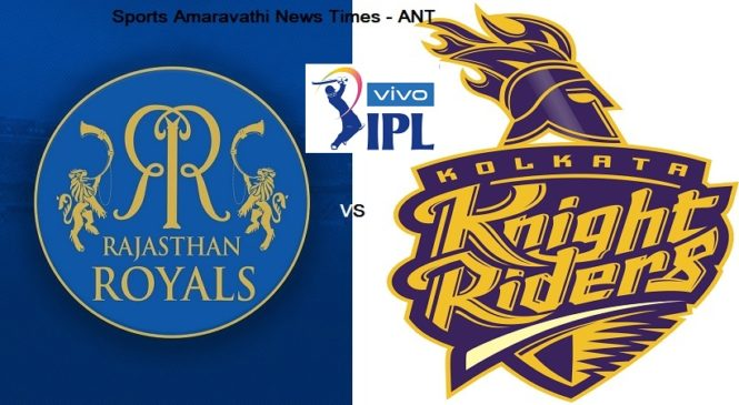 Vivo IPL 2019 RR vs KKR 21st Match | Cricket News Updates