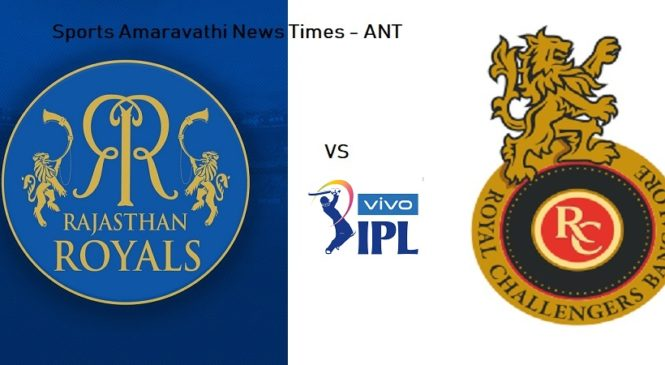 Vivo IPL 2019 RR vs RCB 14th Match | Cricket News Updates