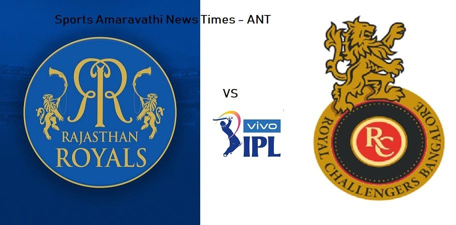 Vivo IPL 2019 RR vs RCB 14th Match Cricket News Updates