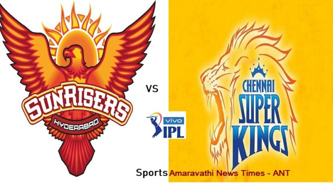 Vivo IPL 2019 SRH vs CSK Match 33 | Cricket News Updates