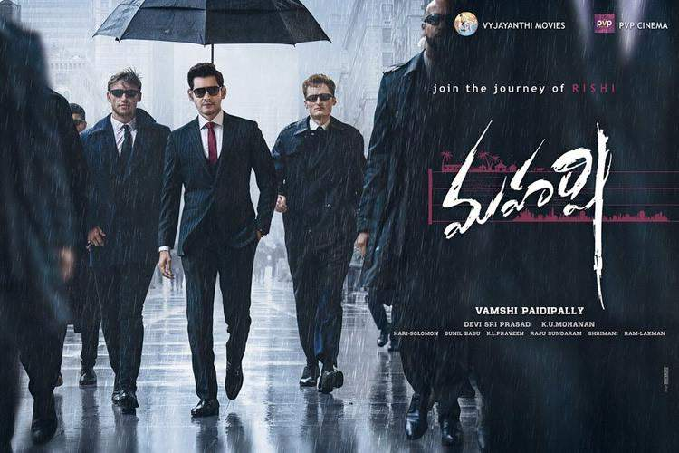 Enjoy Maharshi Movie Songs Jukebox and Maharshi Movie Trailer Exclusively Amaravathi News Times