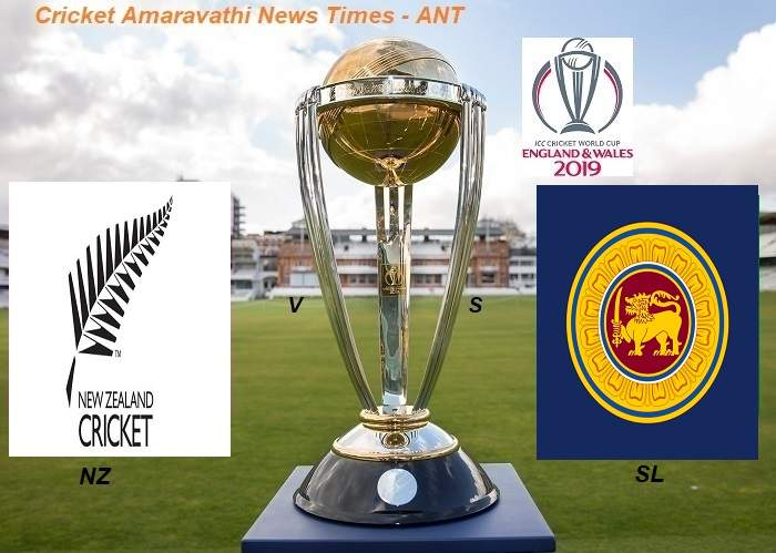 ICC World Cup 2019 New Zealand vs Sri Lanka Match 3 | Cricket News Updates