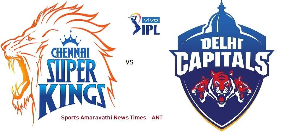 Vivo IPL 2019 CSK vs DC Match Qualifier 2 | Cricket News Updates