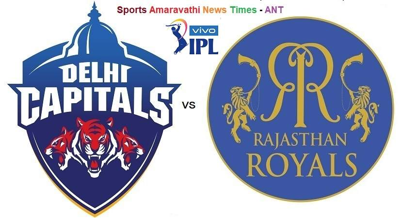 Vivo IPL 2019 DC vs RR Match 53 | Cricket News Updates