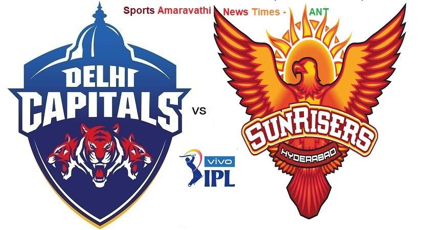Vivo IPL 2019 DC vs SRH Match Eliminator | Cricket News Updates