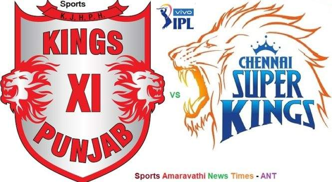 Vivo IPL 2019 KXIP vs CSK Match 55 | Cricket News Updates