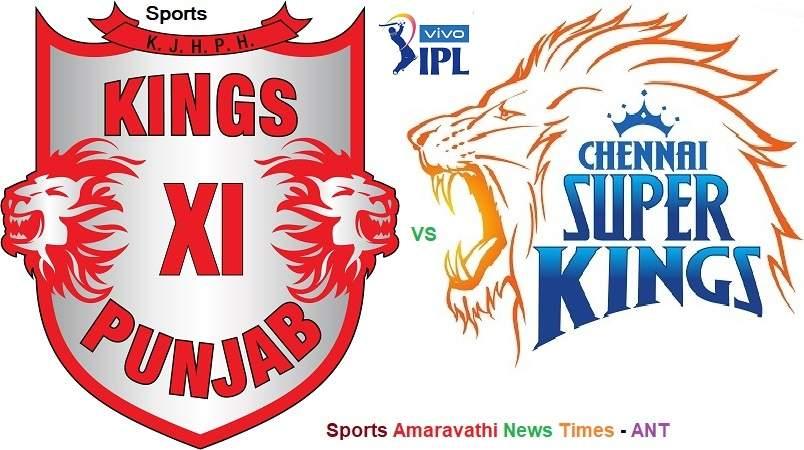 Vivo IPL 2019 KXIP vs CSK Match 55 | Cricket News Updates