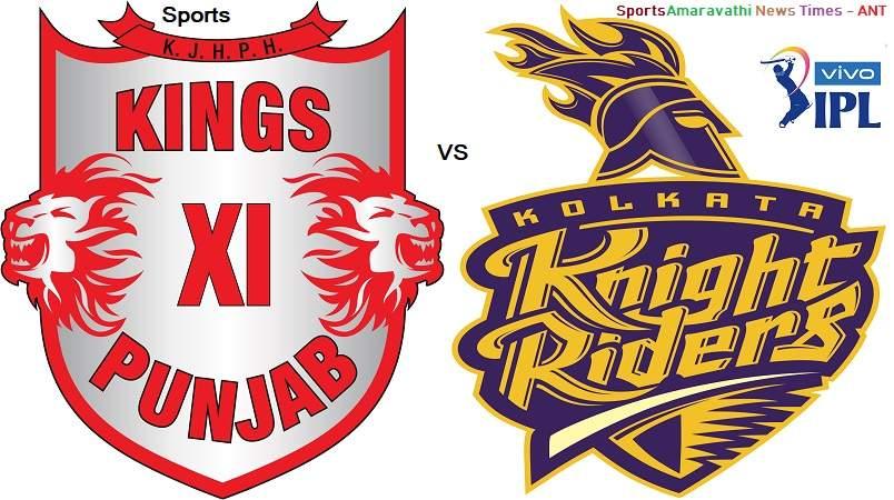 Vivo IPL 2019 KXIP vs KKR Match 52 | Cricket News Updates