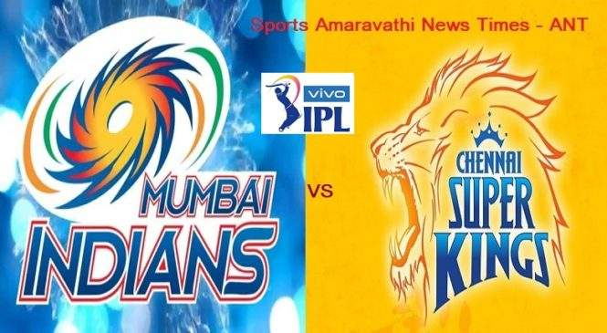 Vivo IPL 2019 MI vs CSK Match Finals | Cricket News Updates