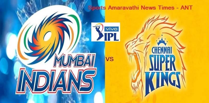 Vivo IPL 2019 MI vs CSK Match Finals | Cricket News Updates