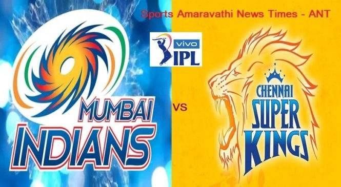 Vivo IPL 2019 MI vs CSK Match Qualifier 1 | Cricket News Updates